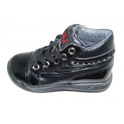 Naturino Inverse Sneaker...